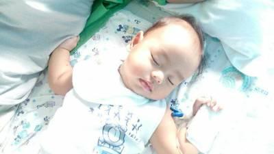 Baby Ice Sleeping